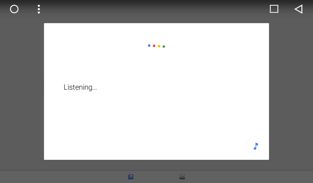 Google voice application